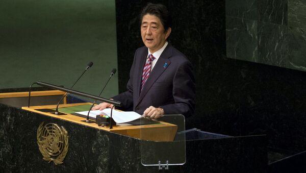 安倍首相の国連総会演説 - Sputnik 日本